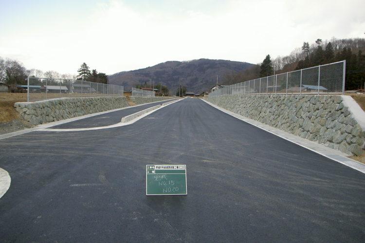 幹線6号線道路改築工事2工区