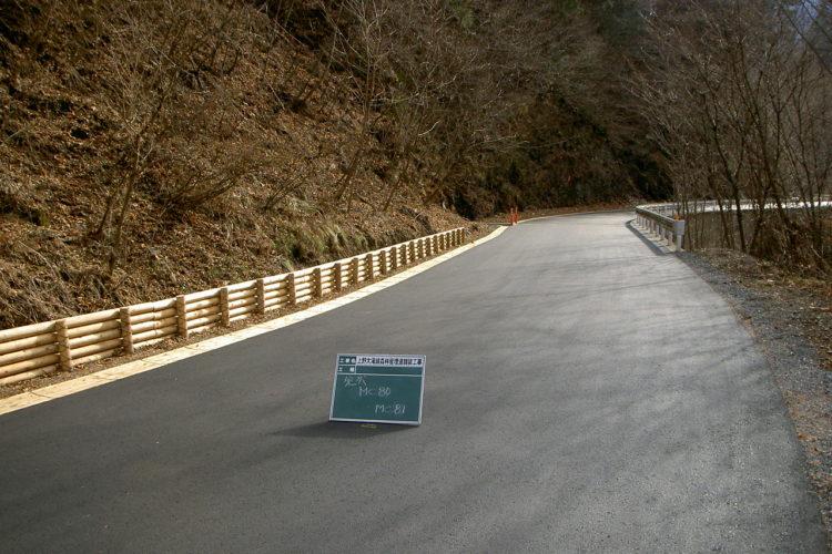 上野大滝線森林管理道舗装工事