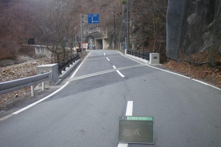 橋りょう修繕工事(神流川橋補修工)<br>橋りょう修繕工事(神流川橋補修工その2)